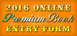 2016 Premium Book Blank Entry Form