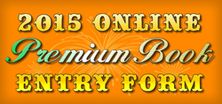 2015 Premium Book Blank Entry Form